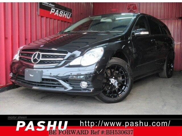 Used 2009 MERCEDES-BENZ R-CLASS BH530637 for Sale