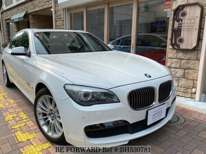 Used 2012 BMW 7 SERIES BH530781 for Sale