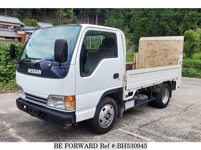 Used 1999 NISSAN ATLAS BH530945 for Sale