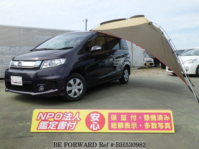 Used 2015 HONDA FREED SPIKE BH530982 for Sale