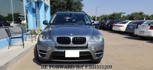 Used 2012 BMW X5 BH531209 for Sale