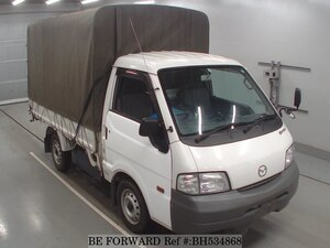 Used 2015 MAZDA BONGO TRUCK BH534868 for Sale