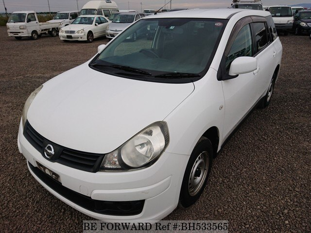 Used 2014 NISSAN AD EXPERT BH533565 for Sale