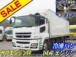 Used 2009 MITSUBISHI SUPER GREAT BH535776 for Sale