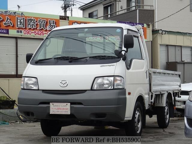Used 2014 MAZDA BONGO TRUCK BH535900 for Sale