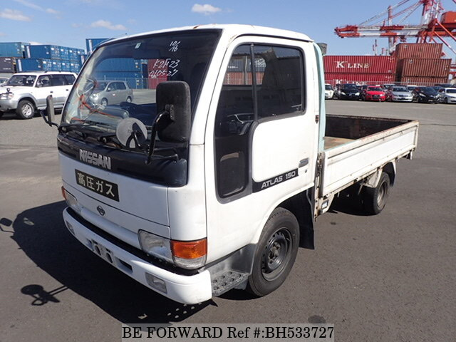 Used 1994 NISSAN ATLAS BH533727 for Sale