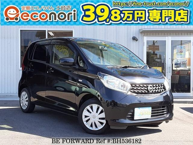 Used 2013 NISSAN DAYZ BH536182 for Sale
