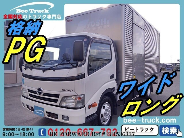 Used 2010 HINO DUTRO BH536337 for Sale
