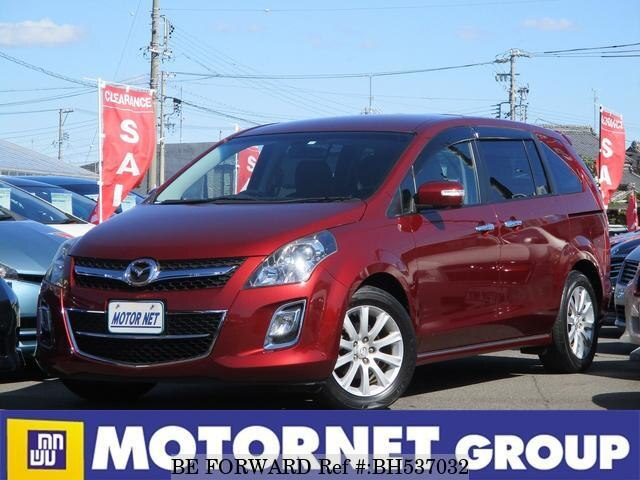 Used 2009 MAZDA MPV BH537032 for Sale