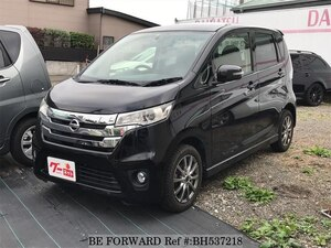 Used 2013 NISSAN DAYZ BH537218 for Sale