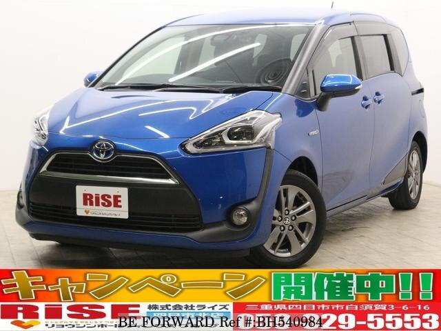 Used 2015 TOYOTA SIENTA BH540984 for Sale