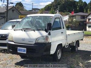 Used 2002 TOYOTA TOWNACE TRUCK BH541470 for Sale