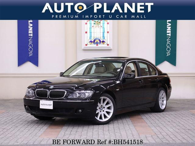 Used 2006 BMW 7 SERIES BH541518 for Sale
