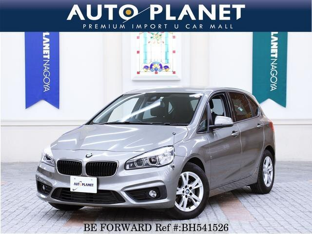 Used 2015 BMW 2 SERIES BH541526 for Sale