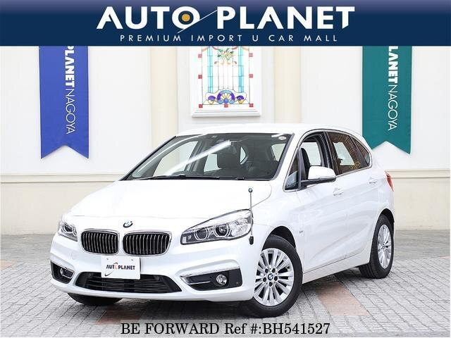 Used 2017 BMW 2 SERIES BH541527 for Sale