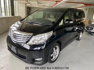 Used 2011 TOYOTA ALPHARD BH541739 for Sale