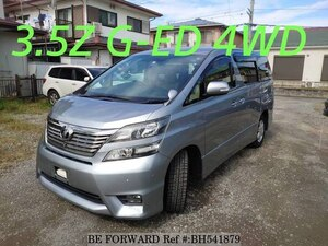 Used 2009 TOYOTA VELLFIRE BH541879 for Sale