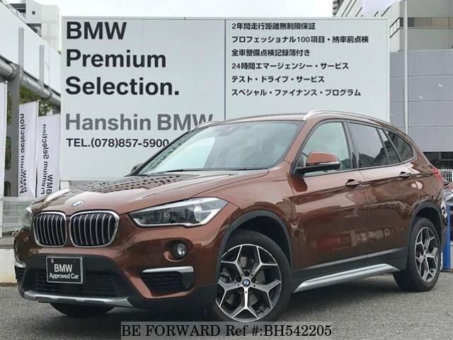 Used 2016 BMW X1 BH542205 for Sale
