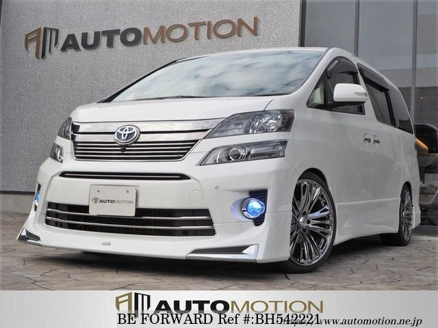 Used 2013 TOYOTA VELLFIRE BH542221 for Sale