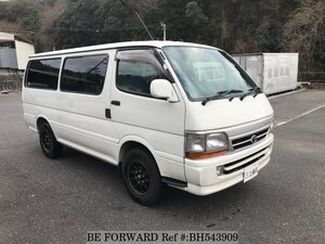 Used 1998 TOYOTA HIACE VAN BH543909 for Sale