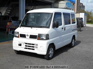 Used 2008 NISSAN CLIPPER BH544811 for Sale