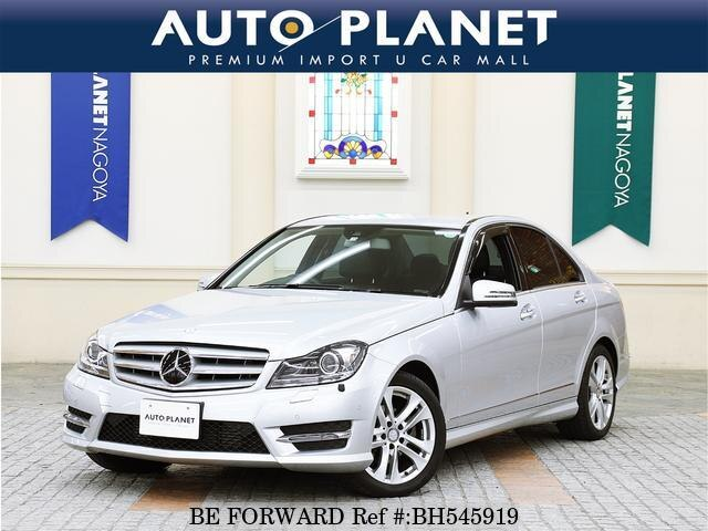 Used 2013 MERCEDES-BENZ C-CLASS BH545919 for Sale