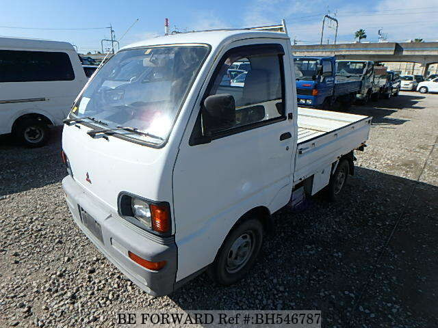 Used 1995 MITSUBISHI MINICAB TRUCK BH546787 for Sale
