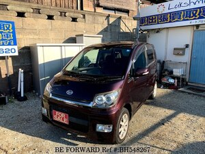Used 2007 DAIHATSU MOVE CUSTOM BH548267 for Sale