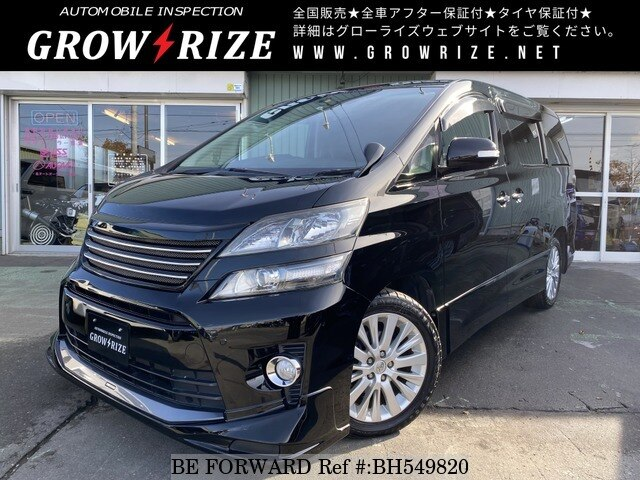 Used 2012 TOYOTA VELLFIRE BH549820 for Sale