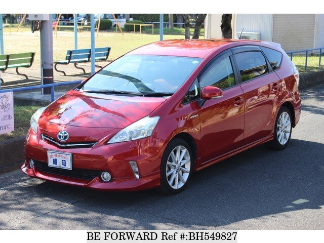 Used 2012 TOYOTA PRIUS ALPHA BH549827 for Sale