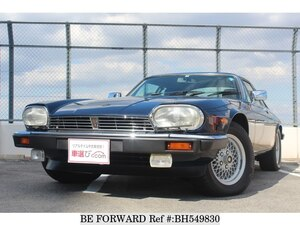 Used 1990 JAGUAR XJ-S BH549830 for Sale