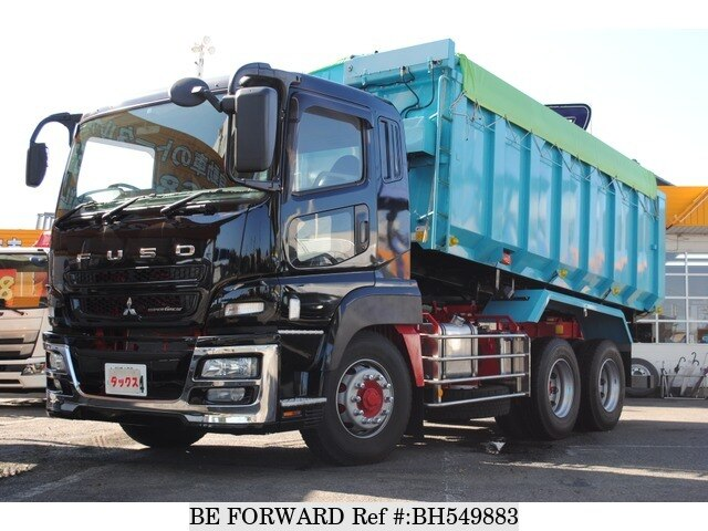 Used 2012 MITSUBISHI FUSO SUPER GREAT BH549883 for Sale