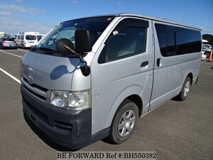 Used 2010 TOYOTA HIACE VAN BH550382 for Sale