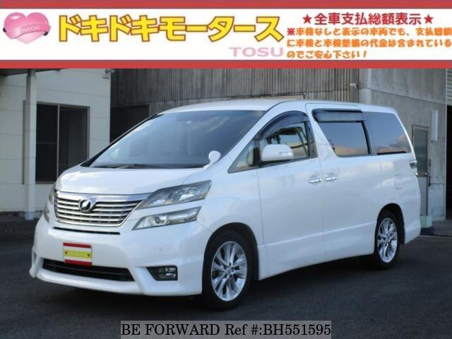Used 2009 TOYOTA VELLFIRE BH551595 for Sale