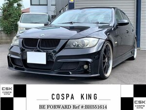 Used 2007 BMW 3 SERIES BH551614 for Sale