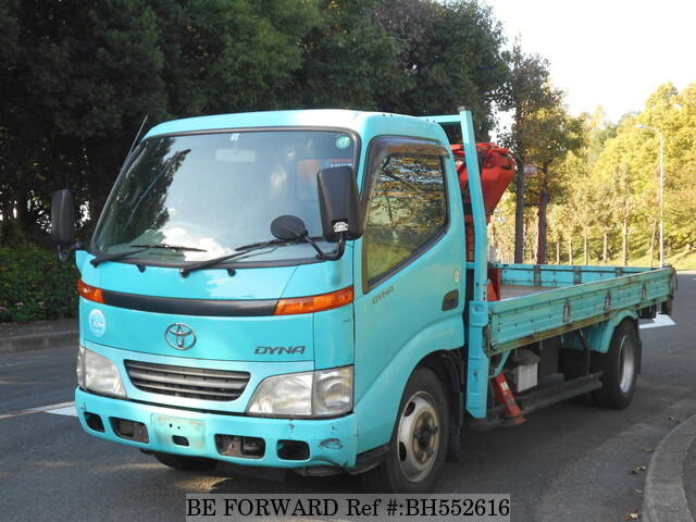 Used 2000 TOYOTA DYNA TRUCK BH552616 for Sale