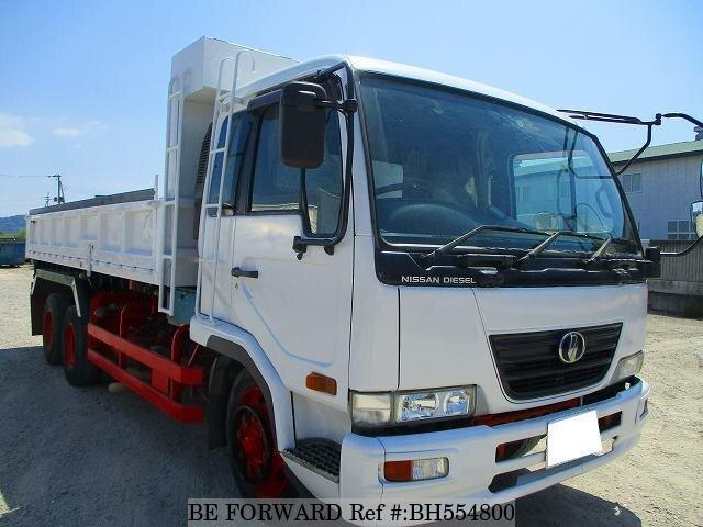 Used 2005 UD TRUCKS CONDOR BH554800 for Sale