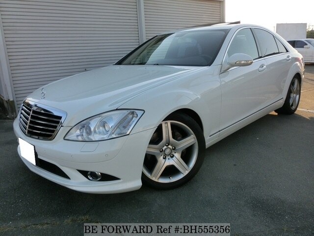 Used 2008 MERCEDES-BENZ S-CLASS BH555356 for Sale