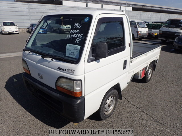 Used 1996 HONDA ACTY TRUCK BH553272 for Sale