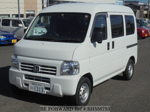 Used 2014 HONDA ACTY VAN BH556753 for Sale