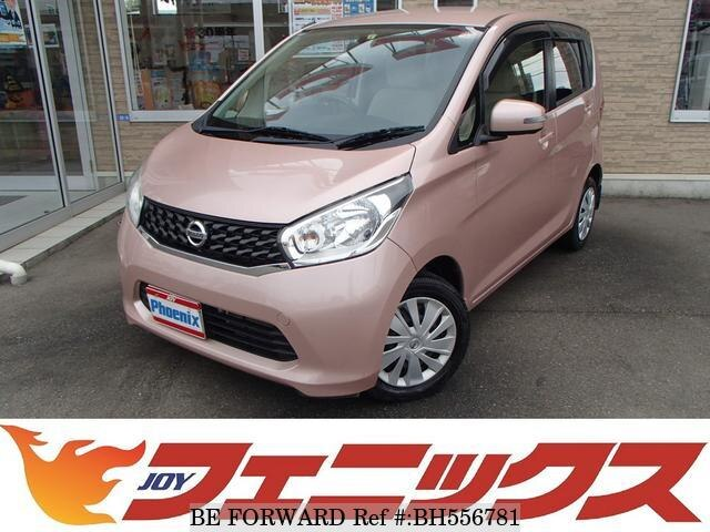 Used 2013 NISSAN DAYZ BH556781 for Sale