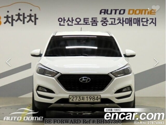 Used 2017 HYUNDAI TUCSON BH557395 for Sale