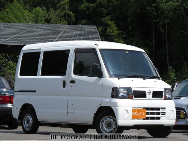 Used 2010 NISSAN CLIPPER VAN BH557688 for Sale