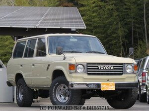 Used 1982 TOYOTA LAND CRUISER BH557715 for Sale