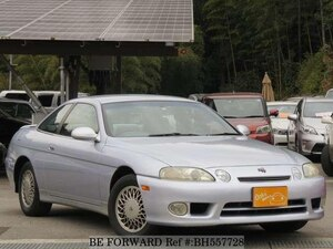 Used 1996 TOYOTA SOARER BH557728 for Sale