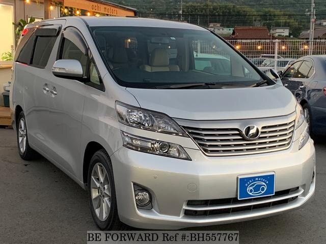 Used 2011 TOYOTA VELLFIRE BH557767 for Sale