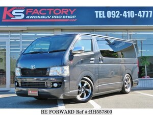 Used 2004 TOYOTA HIACE VAN BH557800 for Sale