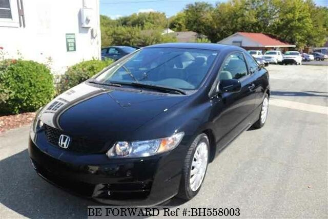Used 2011 HONDA CIVIC BH558003 for Sale