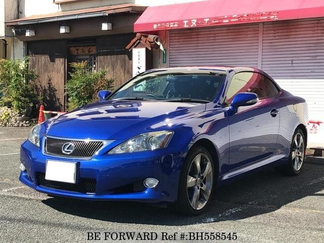 Used 2009 LEXUS IS BH558545 for Sale