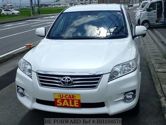 Used 2010 TOYOTA VANGUARD BH558570 for Sale